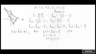19. Решение типовых задач по теме