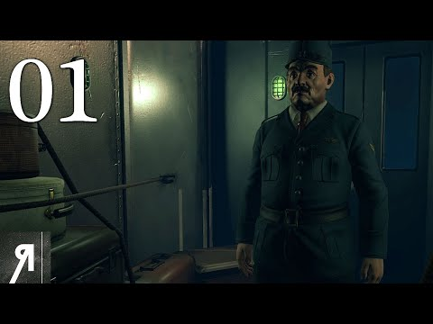 The Raven Remastered Gameplay Part 1 (A GRAND MYSTERY)