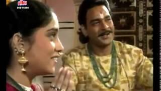 Prabhuji Tum Hi Nath Hamare - The Great Maratha