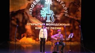 """Полина Жеваченко - """"Черная кошка"""", конкурс песни """"Поем под гитару"""", Сургут-2014"""