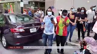 Atlanta Rally