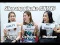 May nagpipicture ng hubad, sino kaya? GUILTY OR NOT GUILTY #2 w/ DJ AIRA and Ma…