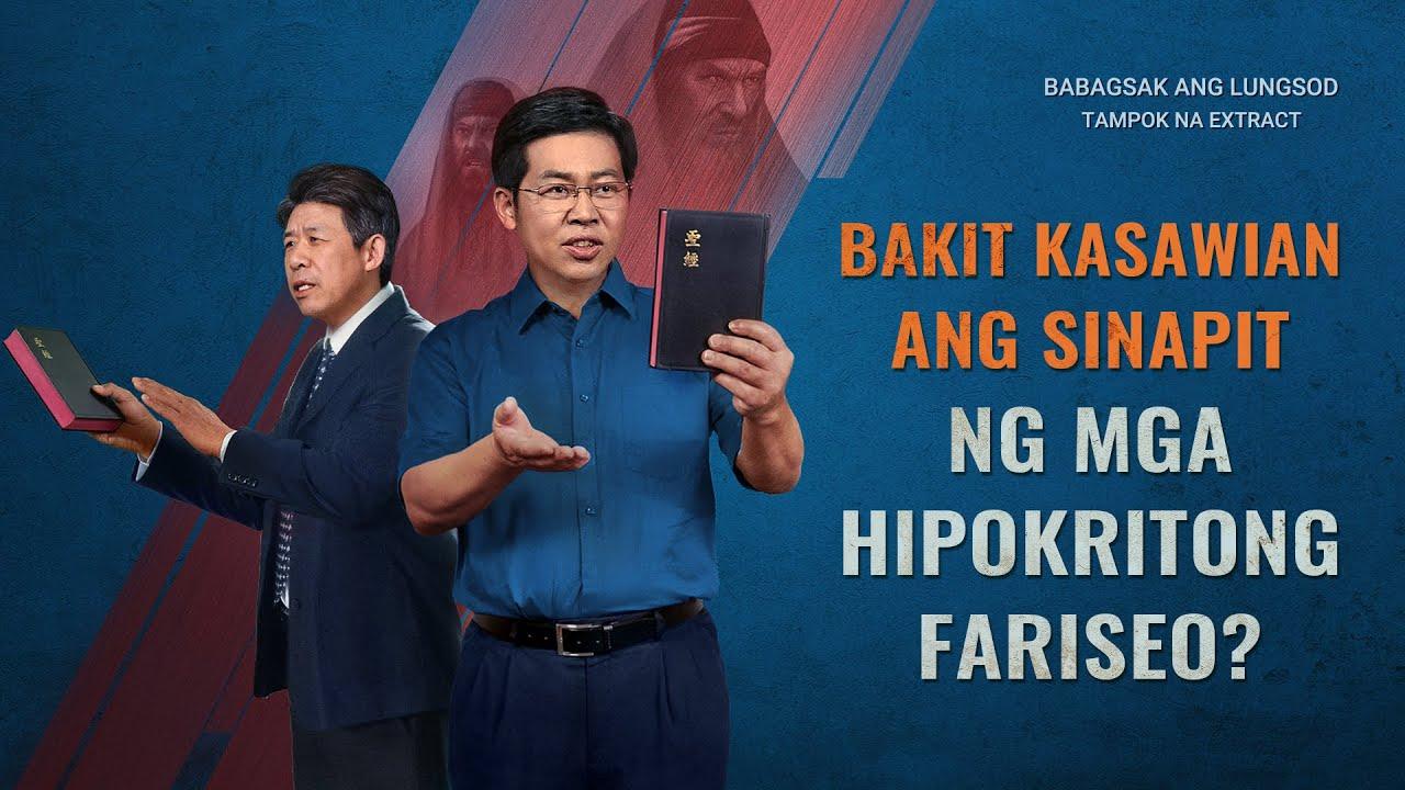 """Bakit Aba ang Sinapit ng mga Hipokritong Fariseo? (2/5) - """"Babagsak ang Lungsod"""""""