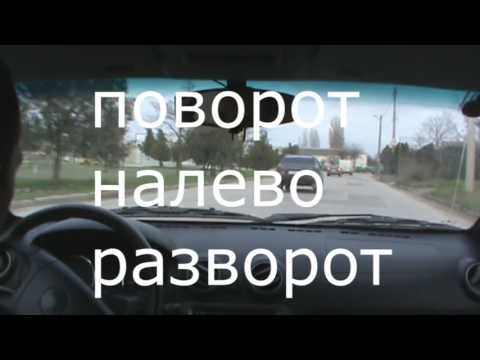 Автошкола Хабаровск на Павленко - ЦППК, курсы подготовки