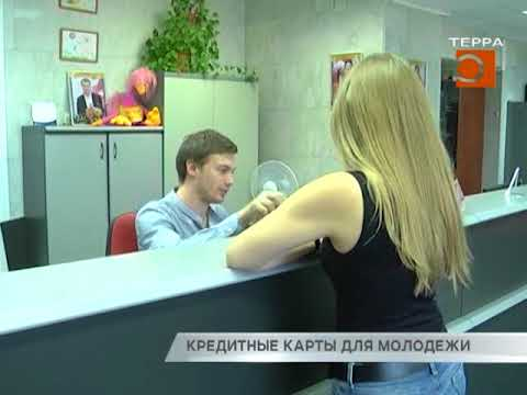 кредитные карты онлайн заявка с доставкой на дом по почте в россии авто в кредит приватбанк б/у отзывы