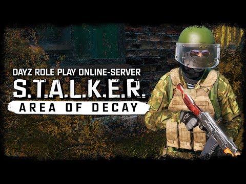 S.T.A.L.K.E.R.: Area Of Decay (DayZ RP) ☢ 3x16 - Прапор потерял автомат!
