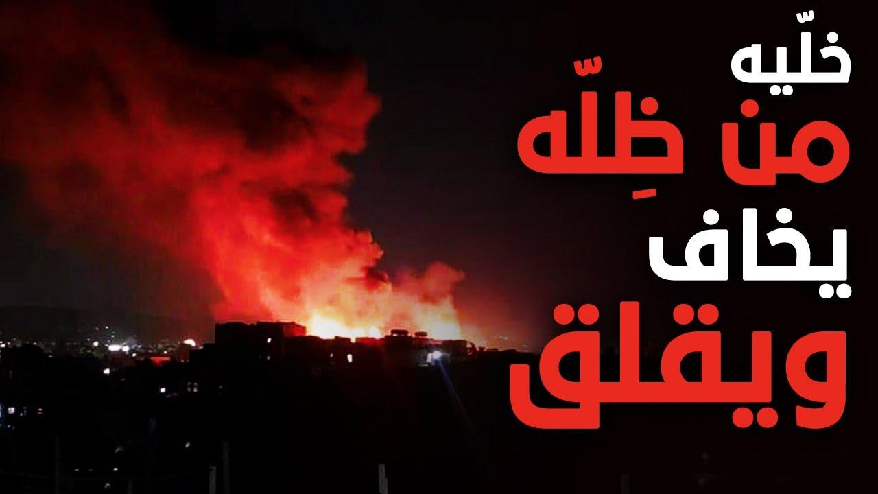 زامل الحوثي بعد إستهداف منشآت هامة في الرياض 2020 - عيسى الليث مع الكلمات