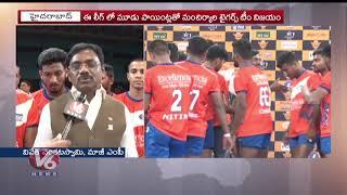 BJP Leader Vivek Attended For Telangana Premier Kabaddi League Competition