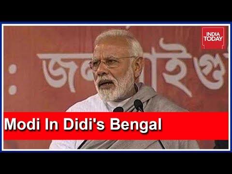 PM Modi Slams Mamata Banerjee In Jalpaiguri Rally In West Bengal | Full Speech