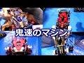 【ミニ四駆】鬼速ッ!! 動画を観てくれている皆さんのジャパンカップ2014東京2!!