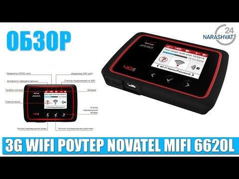 Самодельная Wi-Fi антенна из банки