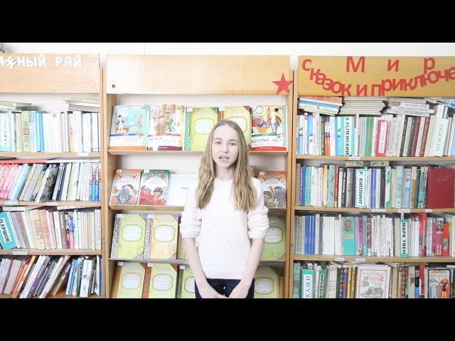Изображение предпросмотра прочтения – АнастасияФранцузкая читает произведение «Я счастлив» В.В.Маяковского