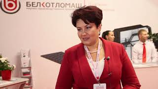Новинки и решения компании компании Белкотломаш на выставке EnergyExpo 2019.