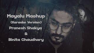 Hoga Tumse Pyara Kaun & Simple Simple kanchi - Mashup Cover (Karaoke Version)- 2018