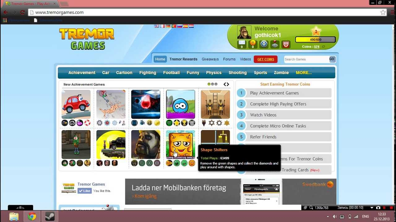 Tremor games регистрация how familiar are you with csgo and similar titles что выбрать