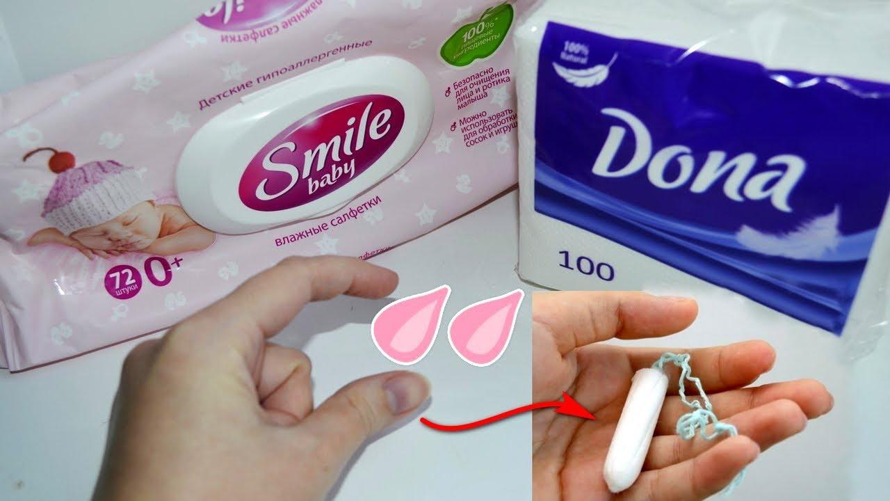 Как сделать тампон для лечения фото 901