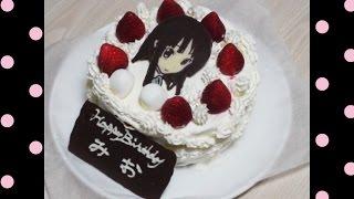 秋山澪ちゃんの誕生日ケーキ作ってみた【鎖音プロジェクト エクストラ1】- make a Birthday cake of Mio Akiyama 秋山澪 検索動画 24
