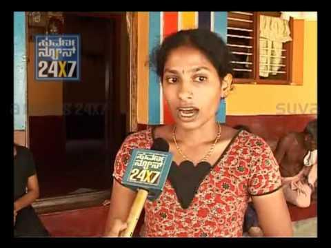SUVARNA NEWS - CRIME REPORTER - 16 MAY - SEG_3