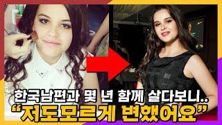 우즈베키스탄 미녀가 한국에 시집오면 생기는 변화