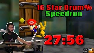 Super Mario 64 16 Star Drum% [Former WR] 27:56