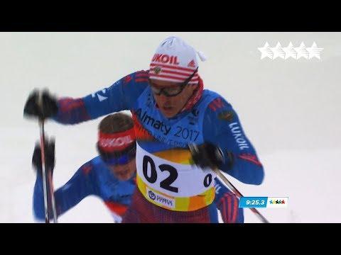 Cross Country Men's 10km Pursuit Free - 28th Winter Universiade 2017, Almaty, Kazakhstan