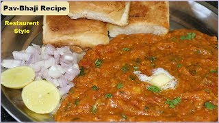 पाव भाजी बनाने का तरीका | How to make Pav-Bhaji | Pav Bhaji Recipe | Cookingwithreshu
