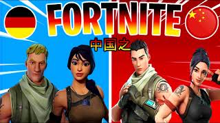 🔴 FORTNITE CHINA FREE SKINS RUCKSACK AND MORE , SPIELWIESE, 50 VS 50 COMES CONFIRMATION !!! 5.10