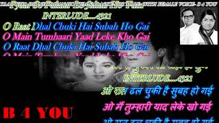 Yaad Kiya Dil Ne Kahan Ho Tum-Karaoke For Male-WITH FEMALE VOICE-Scrolling Lyrics Eng. & हिंदी
