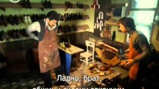 Карадай 97 серия (146). Русские субтитры