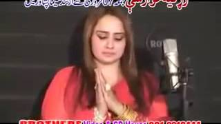 Rahim Shah & Nadia Gul Pashto New Film Zargia Khwar She Song 2014