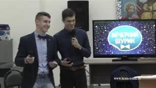 Рождественские гуляния-2019 (г.Волжский, храм Иоанна Богослова)