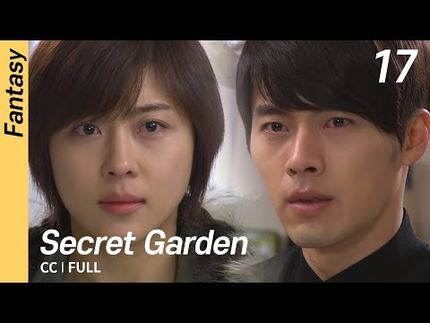 [CC/FULL] Secret Garden EP17 | 시크릿가든