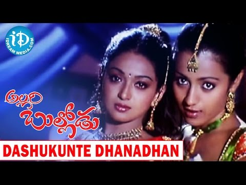 Dashukunte Dhanadhan Song - Allari Bullodu Movie  - Trisha | Nithin | Rathi | M M Keeravani
