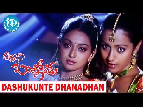 Dashukunte Dhanadhan Song - Allari Bullodu Movie  - Trisha | Nithin | Rathi | M M Keeravani
