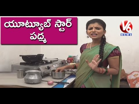 Padma Wants Craze In YouTube: Starts Indian Food Making Videos | Teenmaar News | V6 News