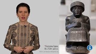 01 1 Изобразительное искусство Древнего Востока 1
