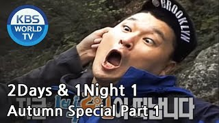 2 Days and 1 Night Season 1 | 1박 2일 시즌 1 - Autumn Special, part 1