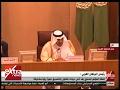 غرفة الأخبار | كلمة رئيس البرلمان العربي خلال المؤتمر السنوي