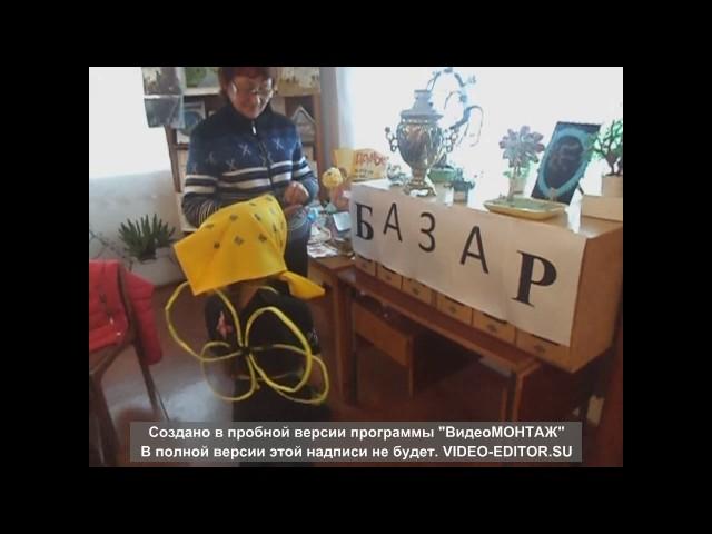 Изображение предпросмотра прочтения – ЛизаИванова читает отрывок изпроизведения «Муха Цокотуха» К.И.Чуковского