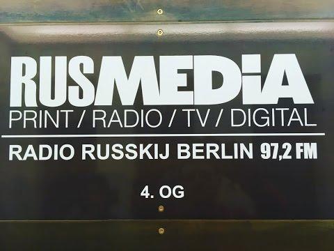 Независимый Эксперт на радио Берлин