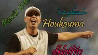 Lotfi Double Kanon  روح قول للحكومة  راب جزايري
