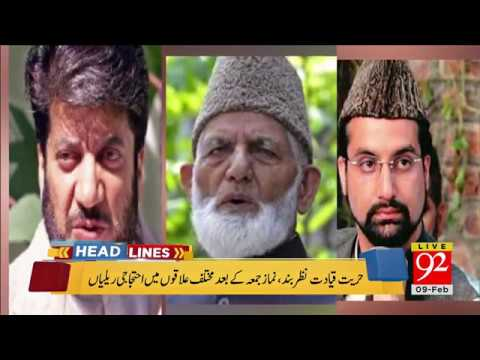 92 News Headlines 09:00 PM - 09 February 2018