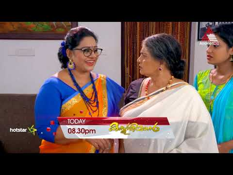 Kasthooriman || Serial || Today at 8:30 PM || Asianet