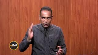 පැතිකඩ |Pathikada|2020/03/31 Thumbnail