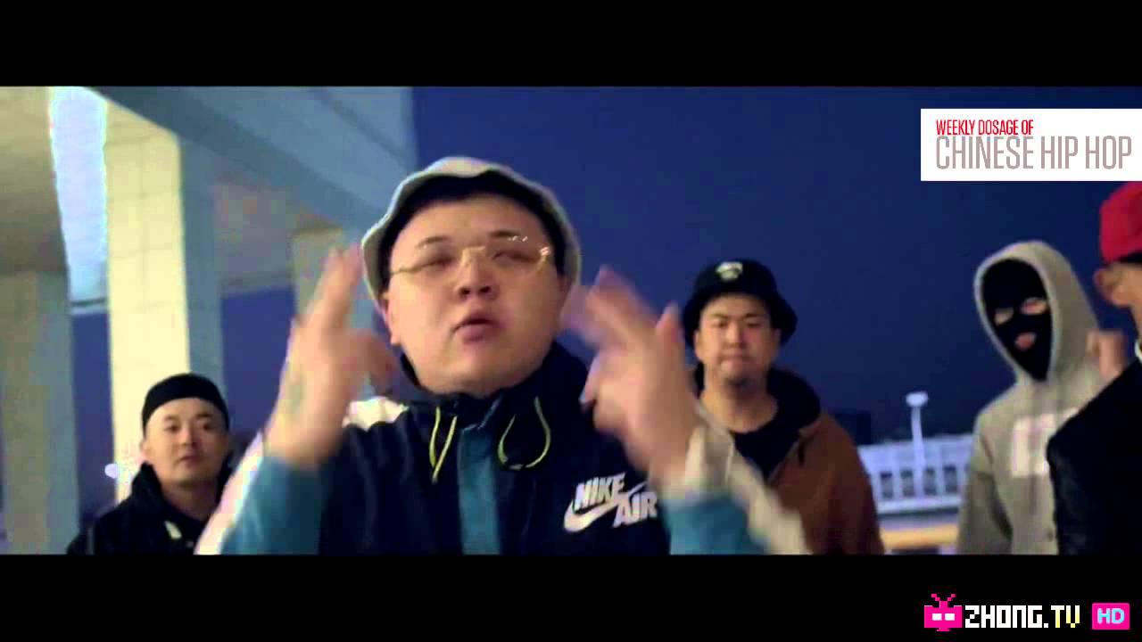中文/北京/說唱/饒舌:Chinese Hip Hop Beijing Rap - EA$¥ BOYZ GANG : Sounds G - YouTube