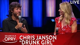 "Chris Janson Premieres ""Drunk Girl"" Music Video Video"