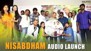 Nisabdham Audio Launch!
