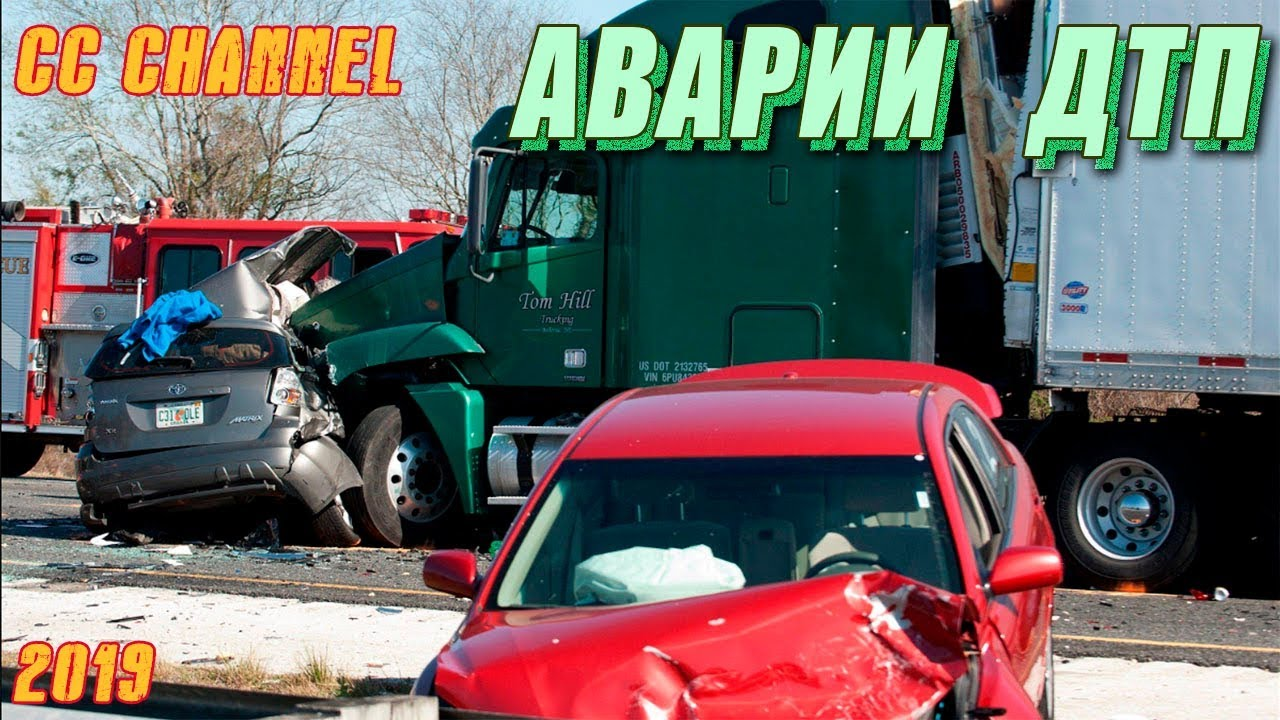 новая подборка  дтп аварии  / car crash compilation #2
