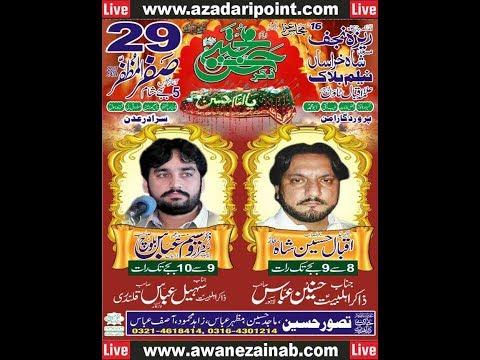 Live Majlis 29 Safar 2017 Neelum Block Iqbal Town Lahore