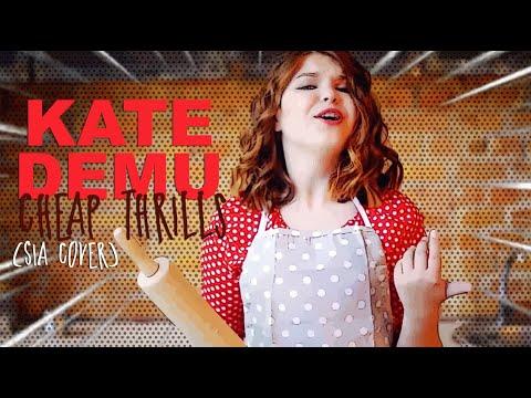 Kate DEMU - Cheap Thrills (Sia cover)